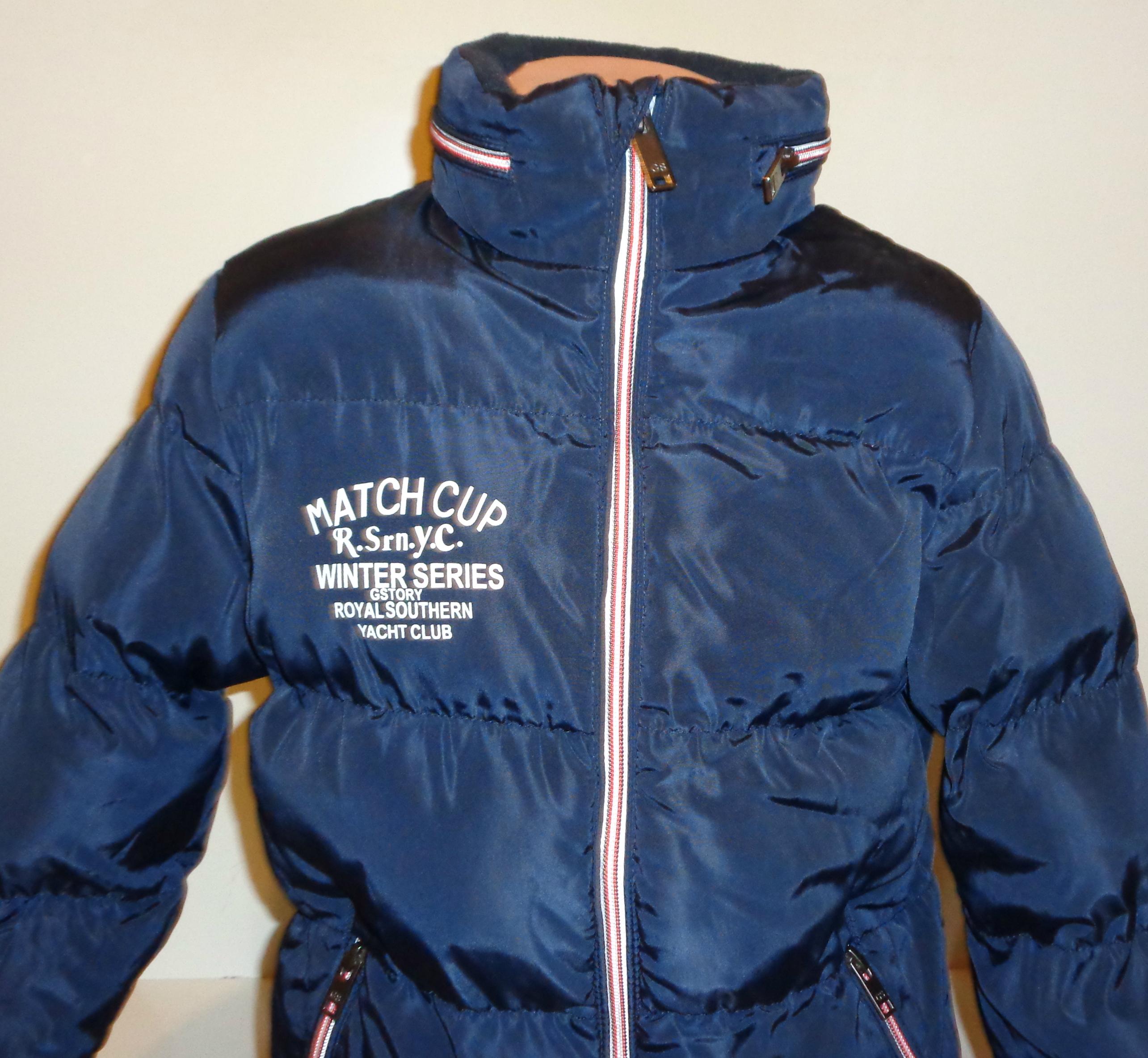 Dětská zimní bunda - 116-122  c4cd239831